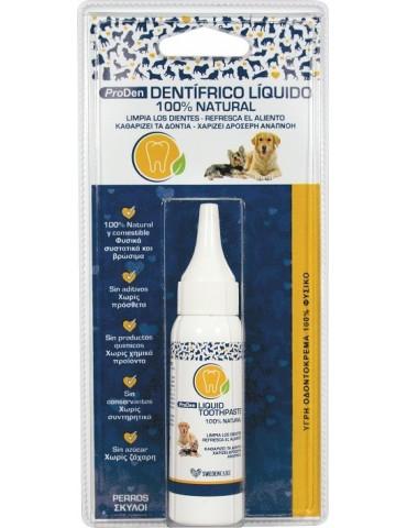 ProDen Υγρή Οδοντόκρεμα για σκύλους
