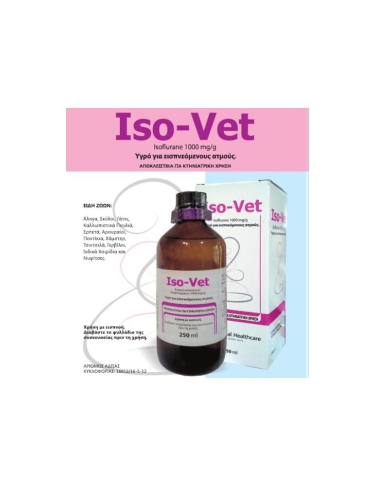 Ισοφλουράνιο-IsoVet