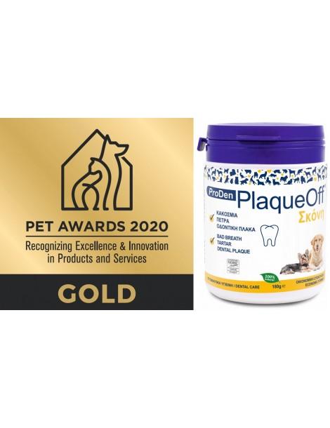 Χρυσό Βραβείο Petawards 2020 για το καλύτερο προϊόν περιποίησης δοντιών για σκύλους