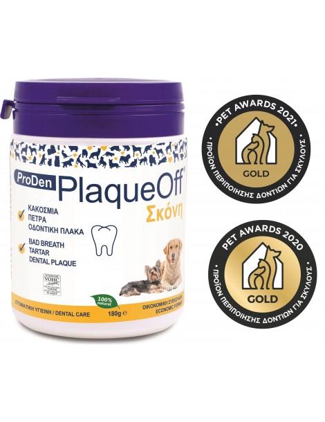 ProDen PlaqueOff Dog Powder 180gr 2 gold awards