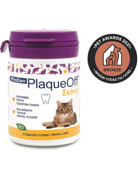 ProDen PlaqueOff Cat Powder 40gr bronze award 2021